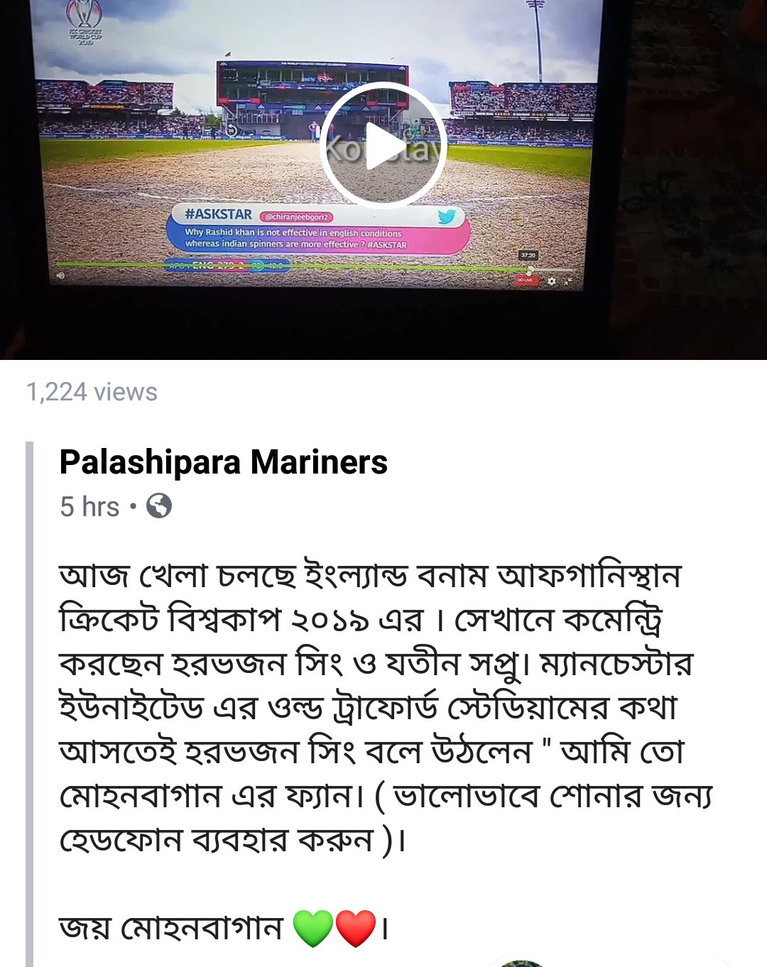 Harbhajan Singh Wins Heart of Indian Football Fans With His Comment screenshot 20190618 2321542345984093995833121.