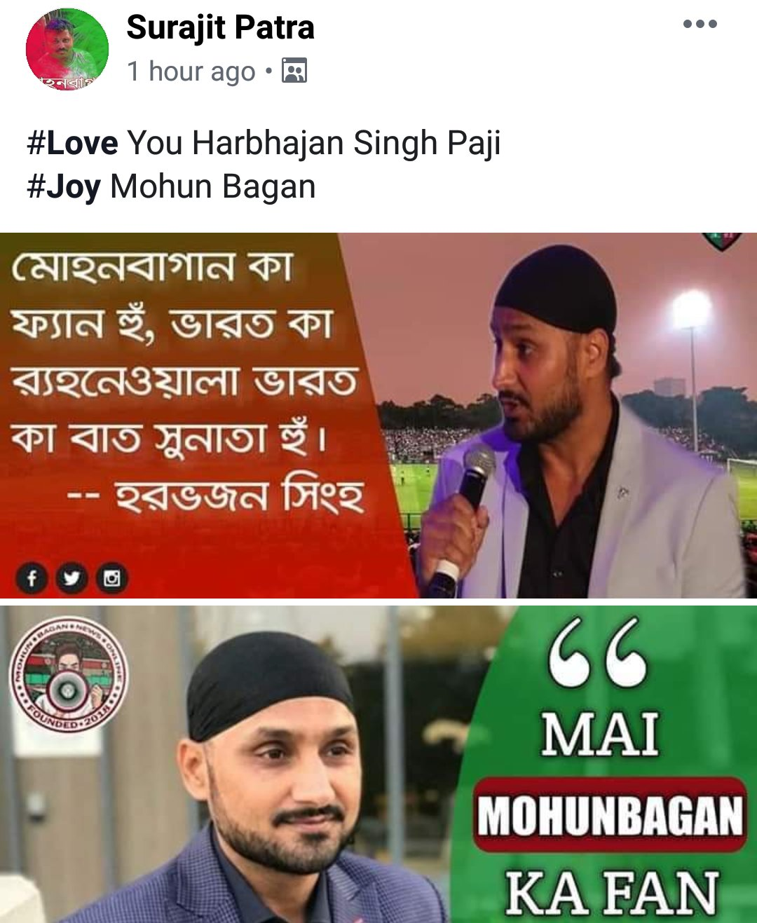 Harbhajan Singh Wins Heart of Indian Football Fans With His Comment screenshot 20190618 2322382148056315542178173.