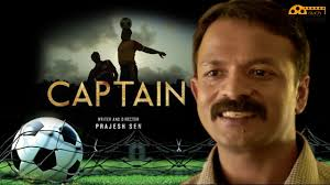 Getting bored at home during this Quarantine? Here are top 5 Indian football movies which you should definitely watch. download 2