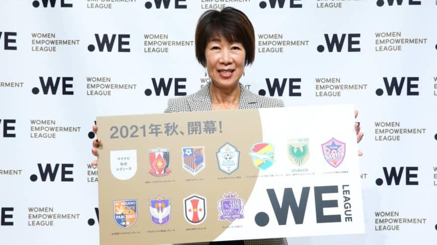 Key takeaways: From Japan's newly formed women's professional football league np file 44554 870x489 1 1