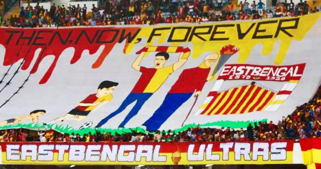 SC East Bengal - Important for ISL and Indian Football 148237 mcelktsxlg 1601288788